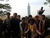 團導-106.11.2-象山步道 (三商美邦人壽):208438.jpg