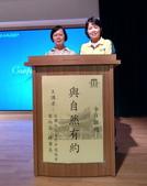 107.04.19龍山寺板橋文化廣場銀髮族課程: