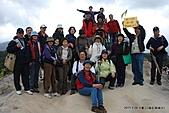2011.3.26-軍艦岩親山導覽活動:軍艦岩親山步道-110326  (67-) (18).JPG