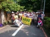 1081012_化南新村: