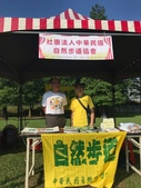 1080615_內湖樂舞環境嘉年華協會擺攤: