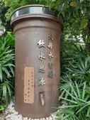 109.05.16_天母水管路:
