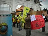 2008.12.6抗暖化:其他團體訴求