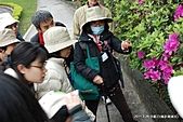 2011.3.26-軍艦岩親山導覽活動:軍艦岩親山步道-110326  (68-) .JPG