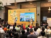 107.09.17臺北步道秋季大縱走記者會及步道成果展: