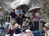 98親山培訓-8.15七星山(攝影鄧麗卿):P1020591-1.JPG