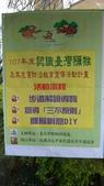 107.12.09 天母古道獼猴保育宣導: