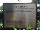 107.05.05團體導覽-政大心理系友會-貓空樟湖步道:S__18866214.jpg