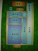 2008.2.15-17美濃生態學習:083711112 255.jpg