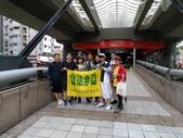 107.11.17-團體導覽-華豫寧公司 - 劍潭山導覽: