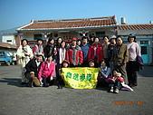 2008.2.15-17美濃生態學習:083711112 489.jpg
