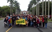 1080323_台大校園植物步道: