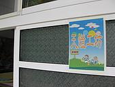 2009「壯遊台灣」-天燈:IMG_3799.JPG