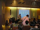 98親山培訓-初級培訓點滴(2009.7.11-12):2009.6 050.jpg