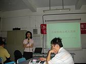 2007年8月【親山教育】志工培訓寫真集1:2