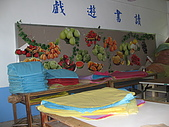 2009「壯遊台灣」-天燈:IMG_3800.JPG