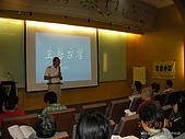 98親山培訓-初級培訓點滴(2009.7.11-12):2009.6 051.jpg