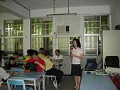 2007年8月【親山教育】志工培訓寫真集1:4
