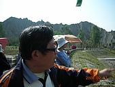 2008.2.15-17美濃生態學習:083711112 754.jpg