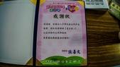 107.05.27-愛天使園遊會: