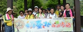 2017.7.8-樟樹樟湖步道-生態導覽(300人)+音樂會:DSC_0492-1.jpg