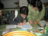 2008.2.15-17美濃生態學習:083711112 407.jpg
