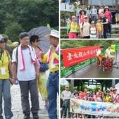 2017.7.8-樟樹樟湖步道-生態導覽(300人)+音樂會:相簿封面