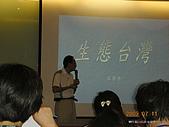 98親山培訓-初級培訓點滴(2009.7.11-12):2009.6 055.jpg