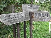 2009「壯遊台灣」-7/17-18(1):IMG_3503.JPG