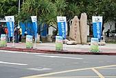 2011.3.26-軍艦岩親山導覽活動:軍艦岩親山步道-110326  (9).JPG