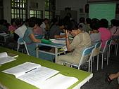 2007年8月【親山教育】志工培訓寫真集1:5