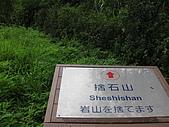 2009「壯遊台灣」-7/17-18(1):IMG_3506.JPG