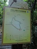 107.04.15-假日導覽-金面山步道:
