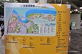 2010.10.19-花博試營運-新生公園 :2010-10-19 台北花博_002.jpg