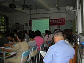 2007年8月【親山教育】志工培訓寫真集1:6