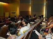 98親山培訓-初級培訓點滴(2009.7.11-12):2009.6 059.jpg