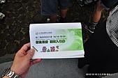 2010.10.19-花博試營運-新生公園 :2010-10-19 台北花博_005.jpg