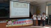 1081009、19獼猴校園宣導+DIY - 泉源國小、光復國小: