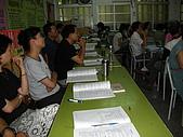 2007年8月【親山教育】志工培訓寫真集1:7