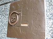 2009「壯遊台灣」-7/17-18(1):IMG_3770.JPG