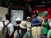 2009.816-98親山培訓-仙跡岩(攝影顏貝忠):DSC00014.JPG