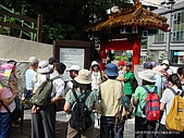 2009.816-98親山培訓-仙跡岩(攝影顏貝忠):DSC00015.JPG