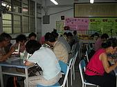 2007年8月【親山教育】志工培訓寫真集1:9