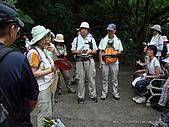 2009.816-98親山培訓-仙跡岩(攝影顏貝忠):DSC00023.JPG