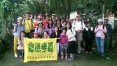 1080413_福州山步道:line_38164379302313.jpg