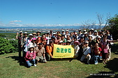 98親山培訓-初級培訓點滴(2009.7.11-12):關渡看淡水河2.jpg