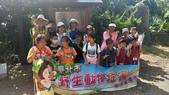 109.08.07_獼猴夏令營: