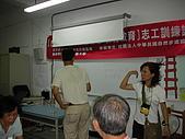 2007年8月【親山教育】志工培訓寫真集1:10