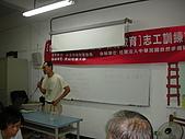 2007年8月【親山教育】志工培訓寫真集1:11