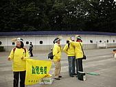 2008.12.6抗暖化:步道協會義工-集合啦